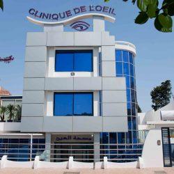 Clinique de L'oeil de Casablanca se incorpora a Grupo Vista Oftalmólogos
